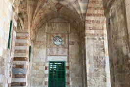 Palestinian Patrimony and Edomite Heritage