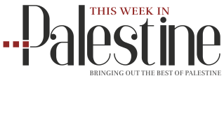 This Week in Palestine