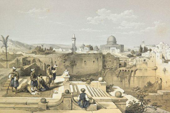 Hamidi Jerusalem