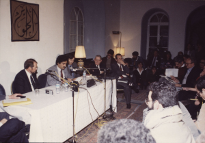 Al-Haq's first international conference in 1988 on the provisions of international law relating to a military occupation. Photo courtesy of Al-Haq.