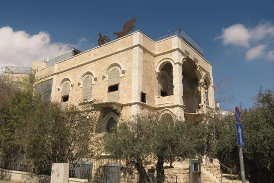 How I Left Jerusalem